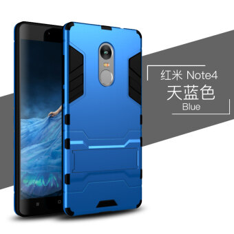 Redmi note4x phone shell Xiaomi Redmi note4 phone shell protectivesleeve silicone anti-throw hard shell for men and women Models
