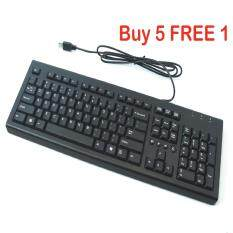(Refurbished) Acer USB Desktop Keyboard Malaysia