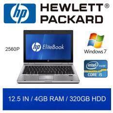 Refurbished HP EliteBook 2560p Notebook / 12.5in / i5 / 4GB RAM / 320GB HDD / Jap KB Malaysia