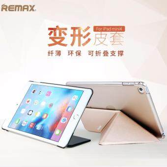 REMAX Transformer Series Case for iPad Mini 2 3
