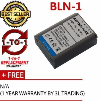 Harga (REPLACEMENT) BLN-1 Battery for Olympus EM1 EM5MKII EM5 PEN-F EP5