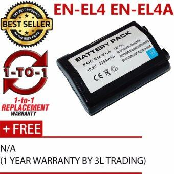 Harga (REPLACEMENT) EN-EL4 EN-EL4A Battery for Nikon D3X D3S D3 D2X D2HSD2X D2H D2 F6