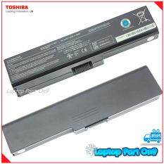 Replacement  Toshiba Satellite L745  Toshiba Satellite L750 Toshiba Satellite L755 Battery Malaysia
