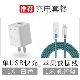 Malaysia Prices Rock iphone6/2a Apple charger head fast charging head red