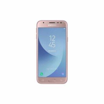 Samsung Galaxy J3 Pro 16GB Pink