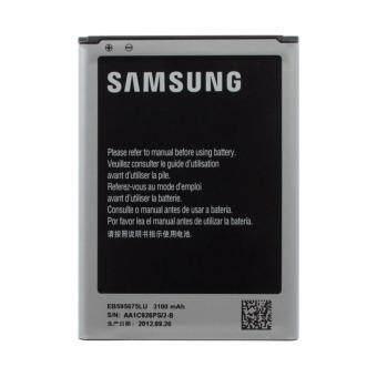 Malaysia Prices Samsung Galaxy Note 2 N7100 Battery 3100mAh EB595675LU