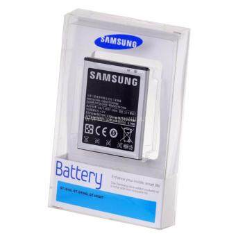 Harga Samsung Galaxy S2 i9100 Battery