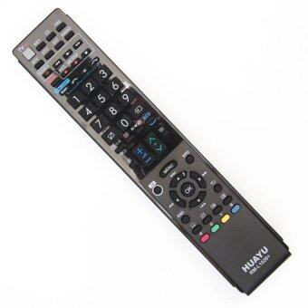 Harga Sharp LCD/LED TV Remote Control Replacement - Huayu RM-L1026