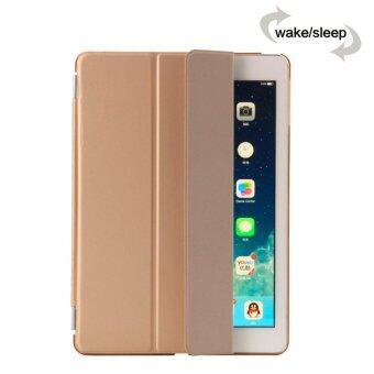 Smart Luxury PU Leather Ultra Slim Smart Magnetic Wake/Sleep Flip Pad Cover + Translucent Protect Case for Apple iPad Air iPad 5 SM0055(Gold)