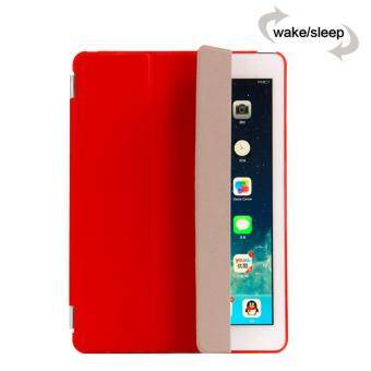 Smart Luxury PU Leather Ultra Slim Smart Magnetic Wake/Sleep FlipPad Cover + Translucent Protect Case for Apple iPad Mini / Mini 2 /Mini 3 SM0006 (Red)