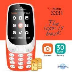 *RM97 10* Smobile 331 New 2017 Mobiles RED Colour  