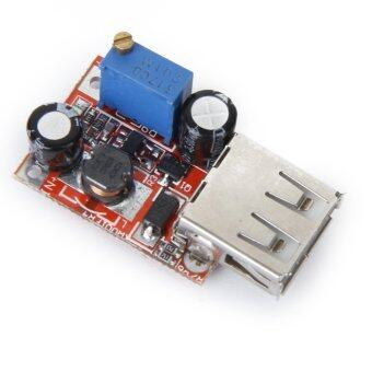 Solar Boost DC-DC 3V-5V Adjustable Power Supply Module
