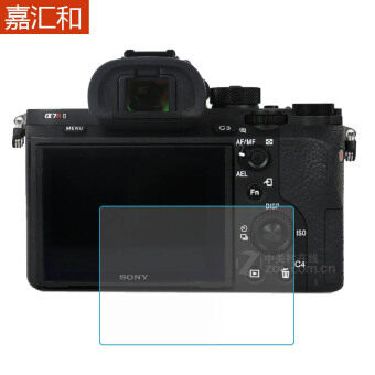 Sony A7R II camera A7R2 steel film A7 second-generation screenprotective film Sony A 7m2