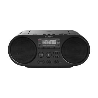 Harga Sony CD COMPO Boombox ZS-PS50 USB