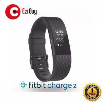 sell special edition fitbit charge 2 heart rate fitness wristband large 6 3 7 9. Black Bedroom Furniture Sets. Home Design Ideas