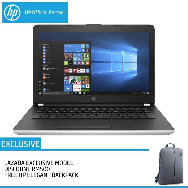 (SPECIAL) HP 14-bs086TX  Core i5  8GB  1TB  AMD 520 2G  W10  14 - Silver [ FREE Backpack ] Malaysia