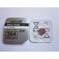 SR621SW GENUINE Maxell Silver Oxide Battery 1.55V Malaysia