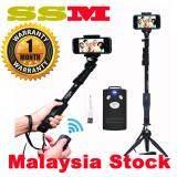 SSM Yunteng 1288 Monopod Selfie Stick + Phone Holder Clip + Bluetooth Remote ShutterKit + Yunteng YT-288 Tripod Mount with Phone Holder Clip