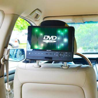 Harga TFY Car Headrest Mount for Swivel & Flip DVD Player-10 Inch