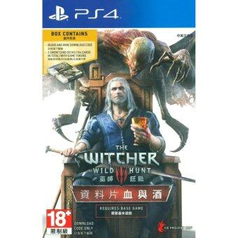 Harga The Witcher III: Wild Hunt - Blood and Wine expansion - PlayStation4