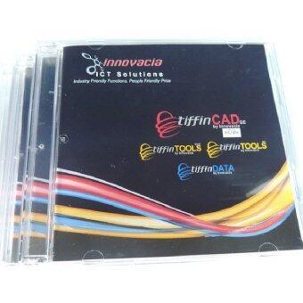 Tiffin CAD ArCADia Suite - Bundle of 3