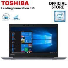 Toshiba Portege X30-D106 13.3˝Laptop (i7-7500U, 8GBRAM, 256GB SSD, WIN10 PRO, Intel HD620) Malaysia