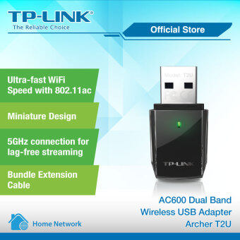 Harga TP-LINK - AC600 Mini Wireless Dual Band USB WiFi Adapter, Archer T2U