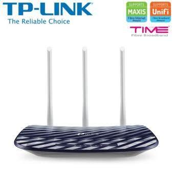 Review D Link Wireless Ac1900 Dual Band Gigabit Cloud Gaming