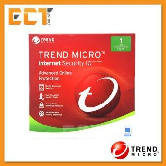 Trend Micro Internet Security 10 Cloud Edition (1 PC / 1 Year)