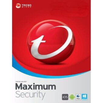 Trend Micro Maximum Security 2018 - 3 Years 3 Device - Download