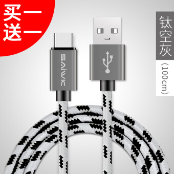 Harga Type-c data cable millet music s music 2pro 4c p9 meizu mx6 huaweiglory 5 mobile phone charger V8