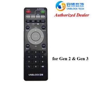 Harga Ubox Unblock Tech TV Box Gen 2 & 3 Remote Control (No IncludeBattery)