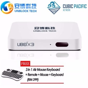 Harga UBOX Unblock Tech TV Box NEW! Gen3 S900 Pro 16G BT IPTV AndroidSmart TV Box For World Wide Channel WITH Bluetooth