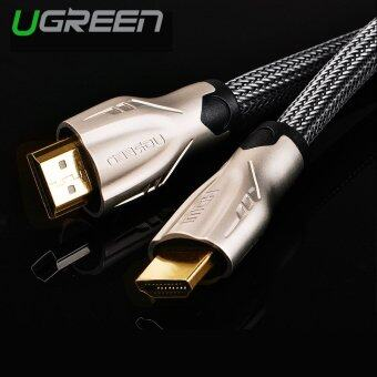 Harga UGREEN HDMI Cable Nylon Weaves with Zinc Alloy Metal ConnectorSupport 3D 4K x 2K (1m)