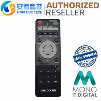 Harga Unblock Tech TVBox UBOX Remote Control UBOX UBTV IPTV (suitable for Gen 1, 2, 3 S900 & S900 Pro BT)