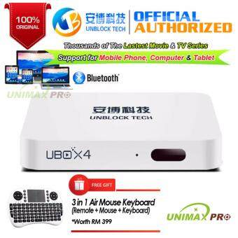(Unimax Pro) 2017/18 IPTV UNBLOCK TECH 4th Genaration S900 Pro-BT Bluetooth Version Smart Android TV Box Premium Life Time VIP Malaysia Unblocktech 1GB 16GB UBOX Gen 2 3 4 Korean Japan Chinese China HK TW TV Live Channels UBOX EVPAD TURBOBOX TURBO CLOUD