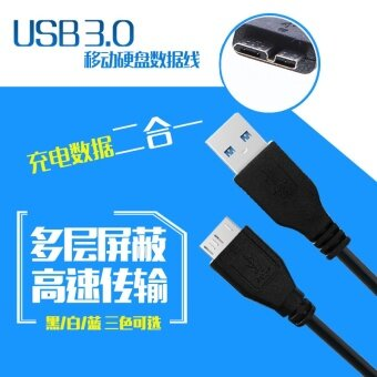 USB3.0 data cable Hitachi Toshiba WD Western Digital Seagate LenovoSamsung mobile hard drive data cable extension cable