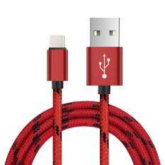 Data Sync Charging USB 3.1 Cable RedMYR18. MYR 18 .