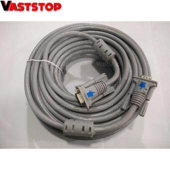 sell vga cable 20 meter male to male in best online shooping. Black Bedroom Furniture Sets. Home Design Ideas