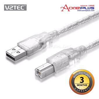 Harga Vztec VT2547 USB2.0 AM TO BM High Speed Printer Cable 2 Meter