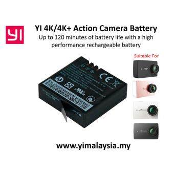 YI 4K Action Camera Battery