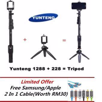 Harga YUNTENG YT1288 Monopod + YT228 Tripod Stand + Limited Special Gift