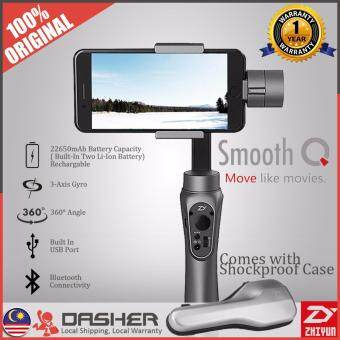 Zhiyun Smooth Q 3-Axis Gimbal Electric Gyro Stabilizer for Mobile Smart Phone iOS Android (Jet Black)
