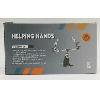 Harga ZHONGDI ZD-10F Helping Hands