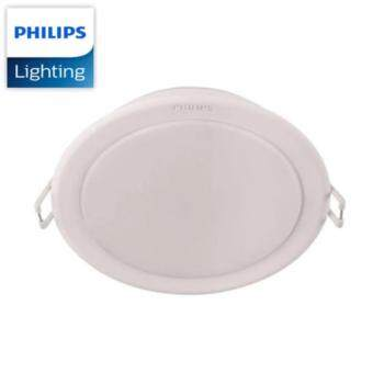 (12 in 1) Philips Essential 5.5 inch 10W LED Downlight Meson 59203(Warm White)
