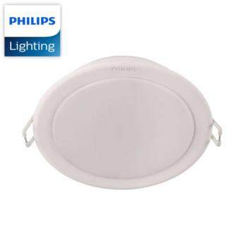 12 Pcs 1 Box Philips 59202 Meson 7w Led Downlight