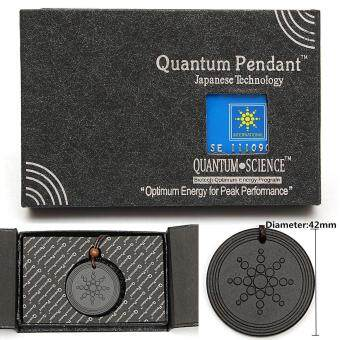 1Pcs Quantum Pendant Necklace Scalar Orgon Energy neg ions EMF Protection Set