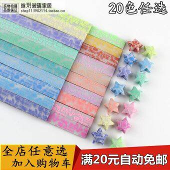 Harga 20 color LOVE luminous stars origami fold Lucky Star the piece of paper stars wishing bottle creative decorative birthday gift