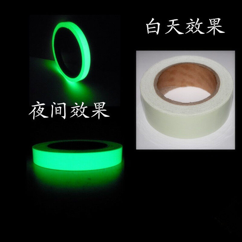 Buy 2016 Luminous Glow In The Dark Tape Safety Self-adhesive Stage Home Design Decals (Size: 10mm by 10m) Malaysia