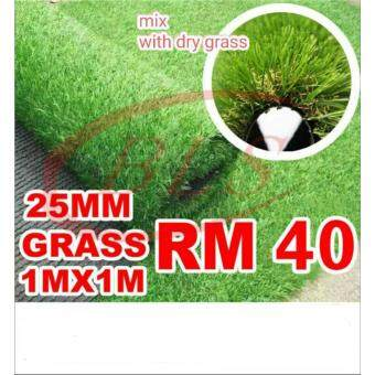 25MM MIX ARTIFICIAL GRASS FAKE SYNTHETIC GRASS ( 1 METER X 1 METER )(MIX COLOR GRASS)